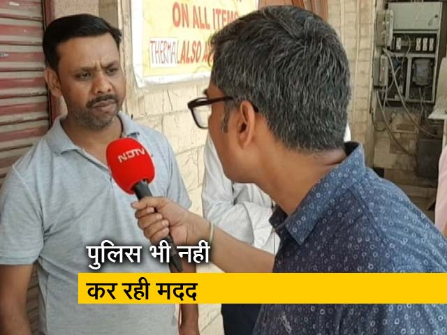 Video : दिल्ली में डेबिट कॉर्ड क्लोनिंग का जाल