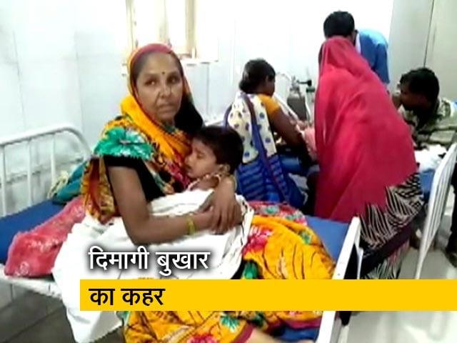 Videos : नहीं थम रही मासूमों की मौत, अब तक 100 बच्चों ने तोड़ा दम