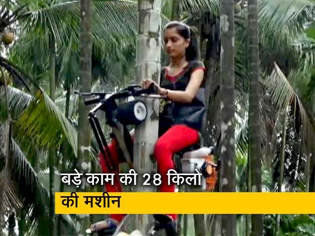 Videos : पेड़ पर चढ़ने वाली बाइक! कर्नाटक के किसान की ईजाद