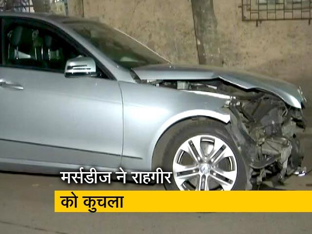 Videos : मुंबई में तेज रफ्तार कार ने राहगीर को रौंदा