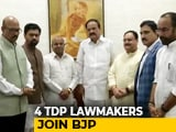 Video : In Setback For Chandrababu Naidu, 4 Lawmakers Of His Party Join BJP