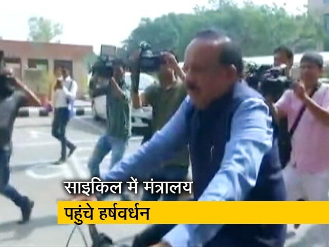 Video : पदभार संभालने के पहले दिन साइकिल से मंत्रालय पहुंचे डॉ. हर्षवर्धन