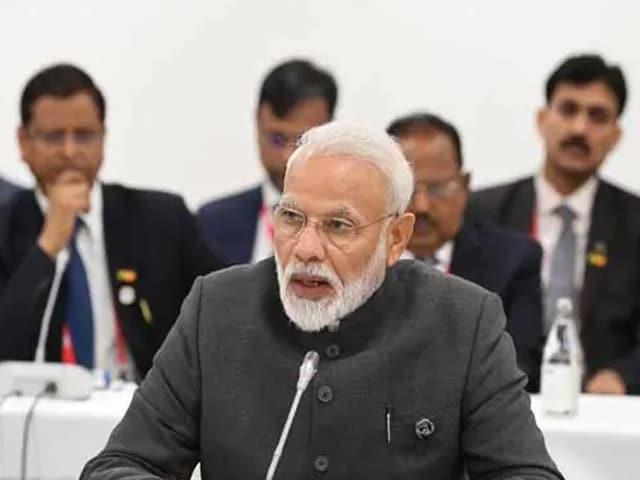 Video : জি-20 সামিটে অনেক গুরুত্বপূর্ণ বিষয় নিয়ে আলোচনা করবে দেশ: মোদি