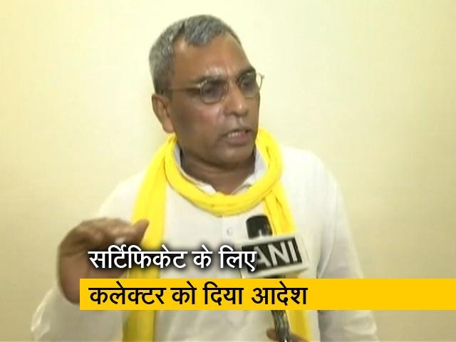 Videos : उत्तर प्रदेश में 17 जातियां SC की लिस्ट में हुईं शामिल