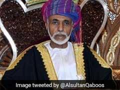 ओमान के सुल्तान ने 17 भारतीय कैदियों को दी 'शाही माफी', विदेश मंत्री जयशंकर बोले- 'रहमदिली के लिए शुक्रिया...'