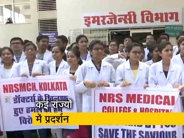 Video : बंगाल में डॉक्टर पर हमले के विरोध में दिल्ली, मुंबई, हैदराबाद और सिलीगुड़ी में प्रदर्शन