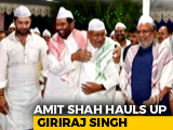 "Video : Amit Shah Rebukes Giriraj Singh For Dig At Nitish Kumar Attending ""Iftar"""