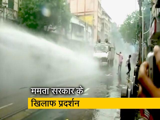 Videos : ममता सरकार के खिलाफ सड़कों पर उतरे बीजेपी कार्यकर्ता