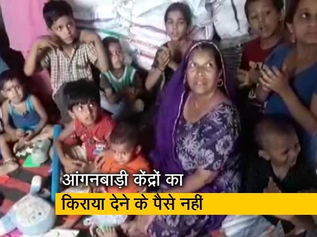 Videos : रवीश कुमार का प्राइम टाइम: मध्यप्रदेश के हजारों आंगनवाड़ी केंद्रों पर ताले