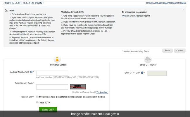 Aadhaar Card Online: How To Download Aadhaar Card Online, Order