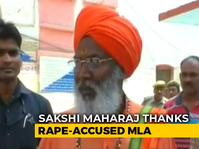 "Video : Sakshi Maharaj Meets Rape Accused Lawmaker ""To Thank Him"" For Poll Win"