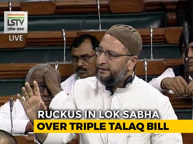 Video : Triple Talaq Bill Discriminatory, Says AIMIM's Asaduddin Owaisi