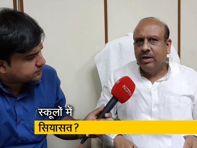 Video : अरविंद केजरीवाल सरकार के खत पर सवाल