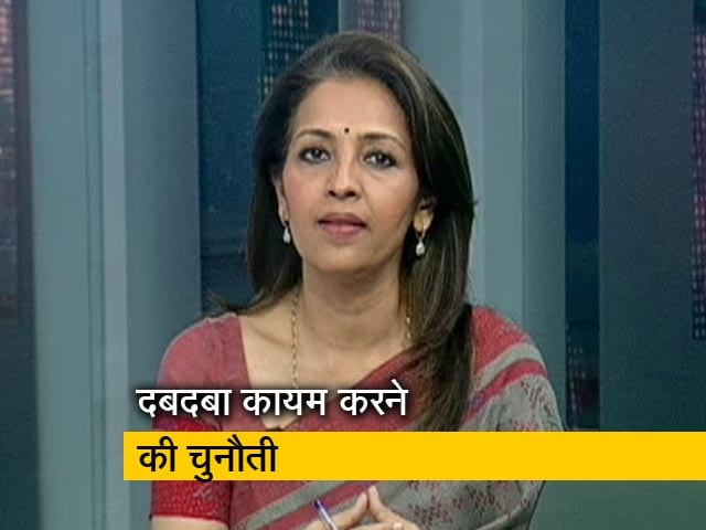Videos : प्राइम टाइम इंट्रो : विदेश नीति के मोर्चे पर पीएम मोदी की चुनौतियां