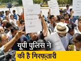 Video: सिटी सेंटर : पत्रकारों के समर्थन में प्रदर्शन, दिल्ली में पारा 48 के पार
