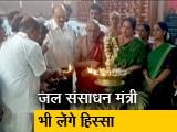 Video : कर्नाटक में बारिश कराने के लिए होगी पूजा