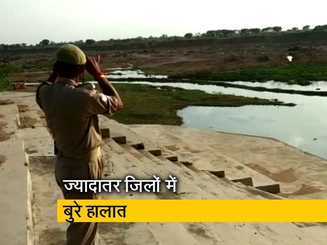 Videos : पानी की भयानक किल्लत से जूझ रहा है बुंदेलखंड