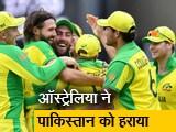 Video : वर्ल्ड कप 2019:  वॉर्नर के शतक ने ऑस्ट्रेलिया को जीत से नवाजा