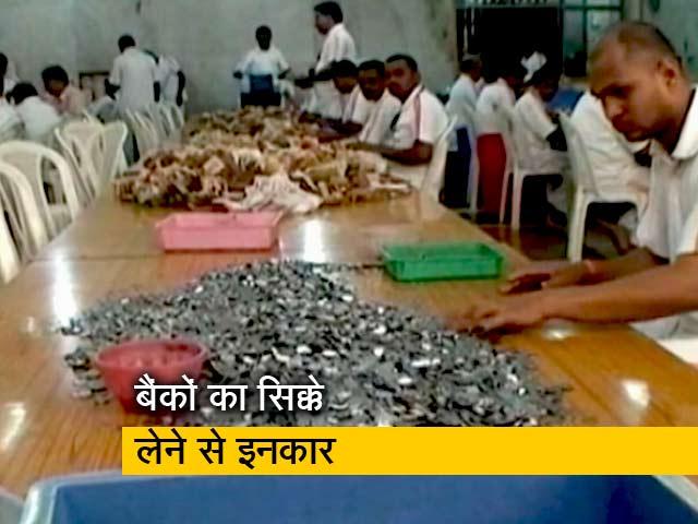 Videos : सिक्के बने शिरडी साईं ट्रस्ट की चिंता