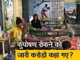 Video : रवीश कुमार का प्राइम टाइम : मध्य प्रदेश में बच्चों की भूख मिटाने का पैसा भ्रष्टाचार की भेंट?