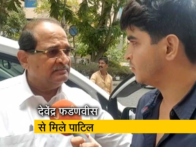 Videos : राधाकृष्ण विखे पाटिल ने छोड़ी कांग्रेस