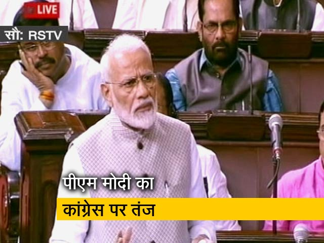 Videos : पीएम मोदी का कांग्रेस पर तंज, बोले- क्या रायबरेली और वायनाड में हिंदुस्तान चुनाव हार गया?