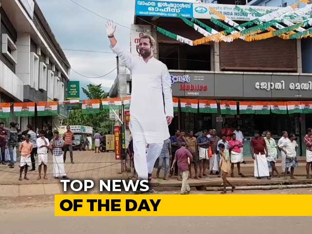 Video : The Biggest Stories Of June 07, 2019