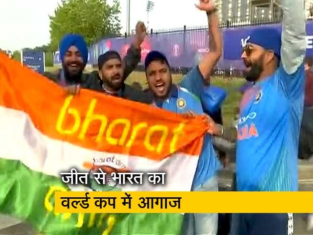 Videos : भारत ने दक्षिण अफ्रीका को 6 विकेट से हराया, वर्ल्ड कप में जीत के साथ हुई शुरुआत
