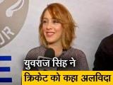 Video : युवराज सिंह की पत्नी हेजल कीच ने कहा, 'मैं उनके फैसले के साथ'