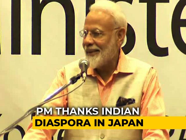 Video : PM Modi Addresses Indian Community In Japan