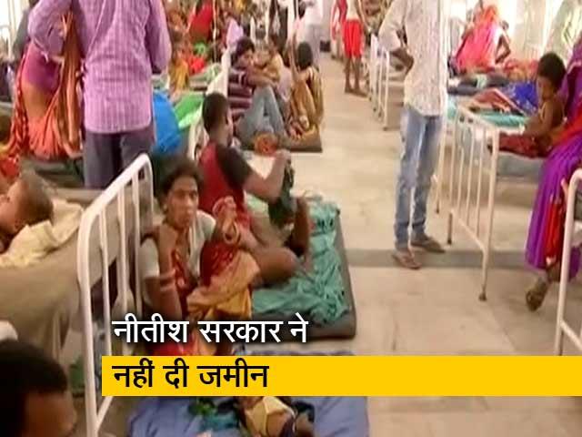 Videos : बिहार सरकार की लापरवाही से नहीं बना दूसरा एम्स