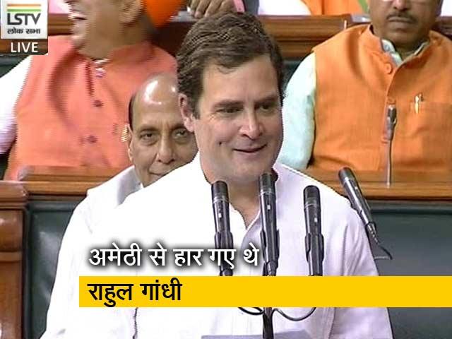 Videos : राहुल गांधी ने सांसद के रूप में ली शपथ
