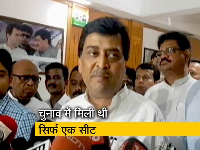 Videos : महाराष्ट्र कांग्रेस में होंगे कई बड़े बदलाव?