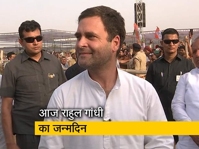 Videos : राहुल गांधी ने कांग्रेस मुख्यालय में मनाया जन्मदिन, बांटे लड्डू