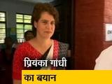 Video : लोकसभा चुनाव में हार के बाद प्रियंका गांधी ने कहा, देखना होगा कि कहां गलती हुई है