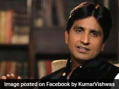 कांग्रेस के 'चाणक्य' के निधन पर बोले कुमार विश्वास- जब सभी कांग्रेसी हमें अछूत मानते थे तब अहमद भाई ही थे जिन्होंने...