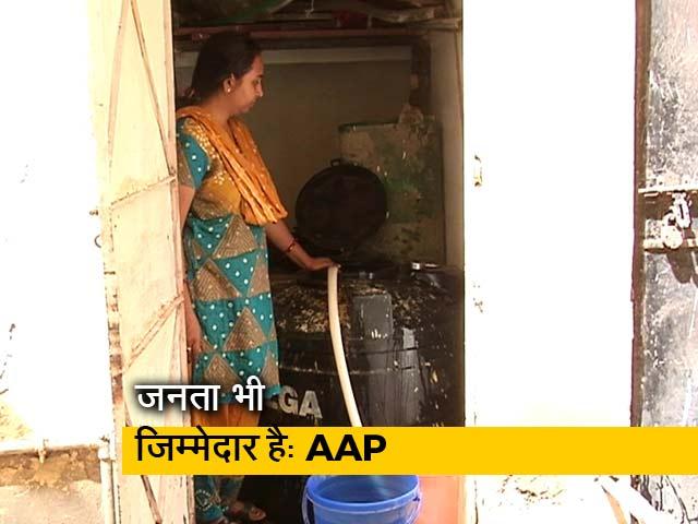 Videos : दिल्ली में पानी पर पॉलिटिक्स, BJP और AAP आमने-सामने