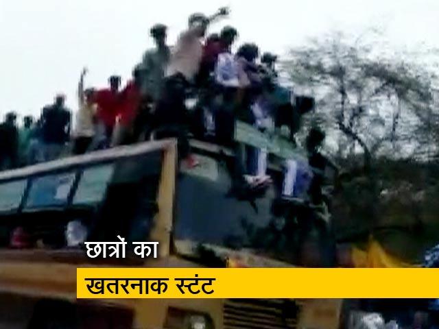 Videos : चेन्नई : जान की परवाह न कर बस पर खतरनाक स्टंट करते दिखे छात्र