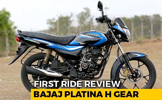Video : Bajaj Platina H Gear First Ride Review