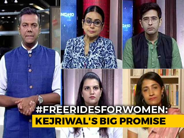Video : Free Travel For Women: Women's Safety Or Political Gimmick?
