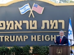 Israel PM Inaugurates 'Trump Heights' On Golan, But Construction May Lag