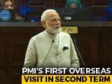 Video : Terrorism A Big Challenge, PM Modi Says At Maldives Parliament