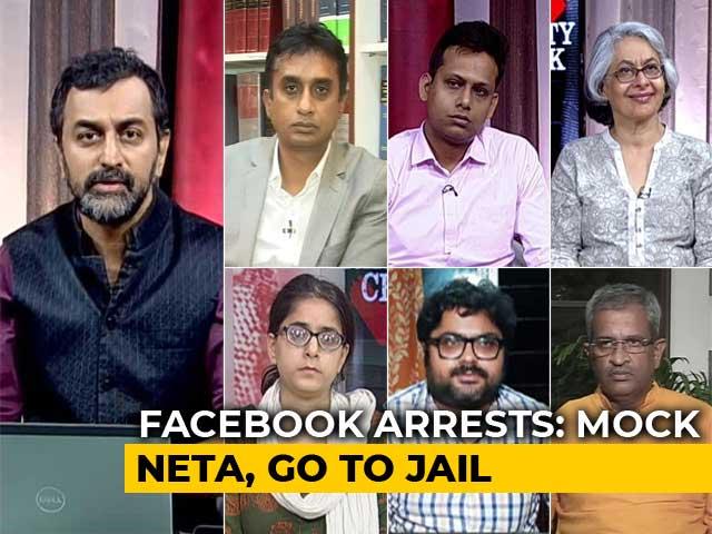 Video : Mock Netas, Face Arrest?