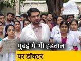 Videos : मुंबई से लेकर भोपाल तक के डॉक्टर हड़ताल पर