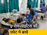 Video : नेशनल रिपोर्टर : गरीबी के साथ बीमारी की मार