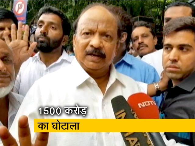 Videos : बेंगलुरु में सामने आया 1500 करोड़ रुपए का घोटाला
