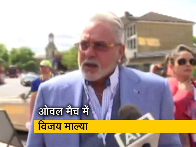 Videos : भारत और ऑस्ट्रेलिया का मैच देखने पहुंचा भगोड़ा विजय माल्या
