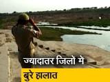 Video : पानी की भयानक किल्लत से जूझ रहा है बुंदेलखंड