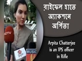 Video : রাইফেল হাতে অ্যাকশনে অর্পিতা