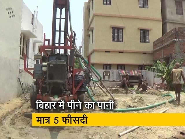 Video : रवीश कुमार का प्राइम टाइम: सबमर्सिबल पंप से बढ़ेगा जल संकट?